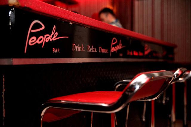 People bar